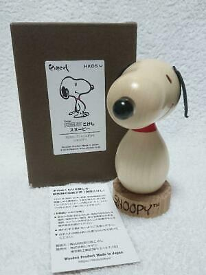 Peanuts Snoopy Kokeshi Japanese Wooden Doll Figurine Figure Ornament 11cm 4.5in