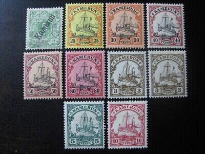 KAMERUN GERMAN COLONY valuable mint stamp collection w/ Kaiser Yachts!