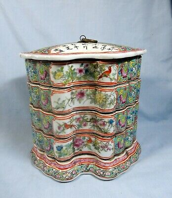 Antique Chinese porcelain famille rose contains 4 compartments c. early 1900s