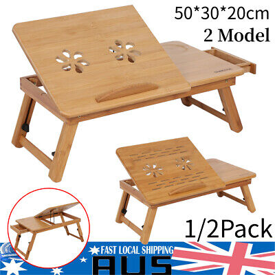 Multi Function Bamboo Laptop Desk Table Foldable Bed Sofa Tray Stand 1/2Pack AU