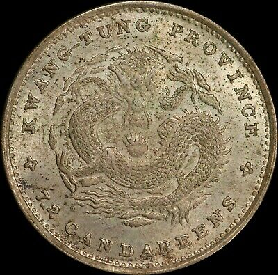 China (Kwangtung) 1890 ~ 1908 Silver 10 Cents Y# 200 / LM-136 PCGS MS63