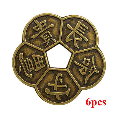 6pcs Simulation Chinese Old Copper Coin Lucky Charms Feng Shui Collectibles