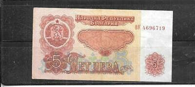 BULGARIA #95b VG USED OLD 1974 5 LEVA BANKNOTE BILL NOTE CURRENCY PAPER MONEY