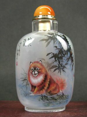 Fine Chinese Dog Inside Hand Painted Man Made Crystal Snuff Bottle