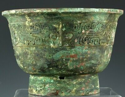 Rare Chinese Archaic Bronze Ceremonial Large Bowl Zhou To Warring States Period