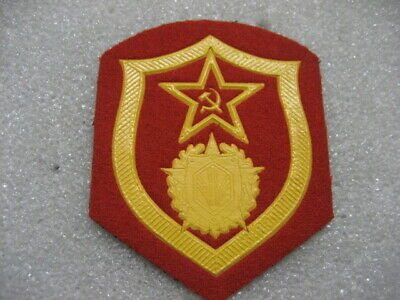 .Soviet Army Patch CHEMICAL WARFARE,red