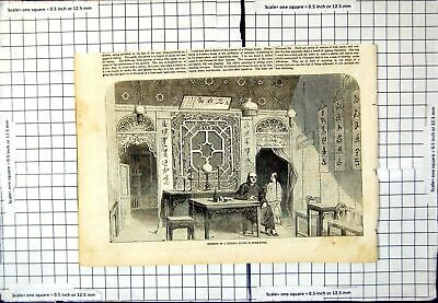 Antique Old Print Interior Chinese House Hong-Kong Lettering Walls Man Seated