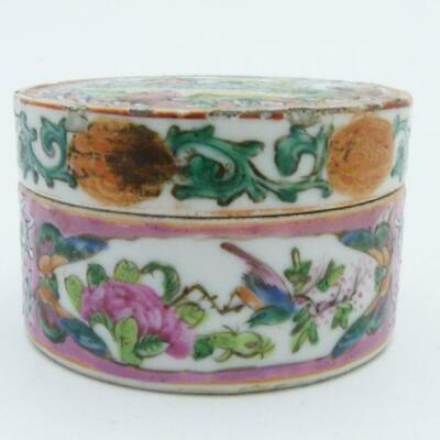 Chinese Famille Rose Porcelain Paste Box And Cover, 19Th Century