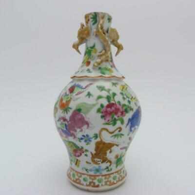 CHINESE CANTON FAMILLE ROSE PORCELAIN VASE, 19th CENTURY, DAOGUANG PERIOD