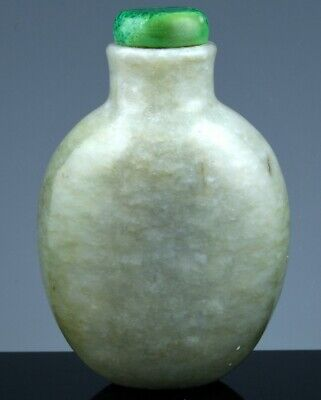 Fine Quality Antique Chinese Carved Celadon Jade Stone Snuff Bottle