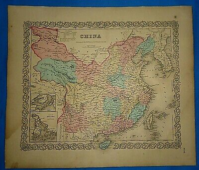 Vintage 1857 MAP ~ CHINA ~ Old Antique Original Colton's Atlas Map