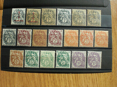 France lot timbres neufs  type Blanc
