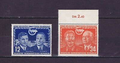 DC707 EAST GERMANY (DDR) 1951 German - Soviet freindship MNH