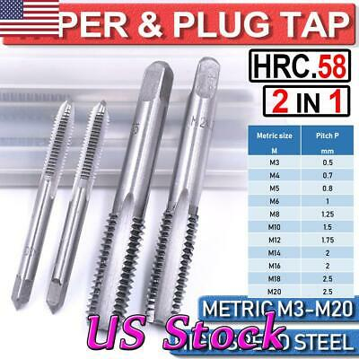US Stock HSS 14mm x 2 Metric Taper /& Plug Tap Right Hand Thread M14 x 2mm Pitch