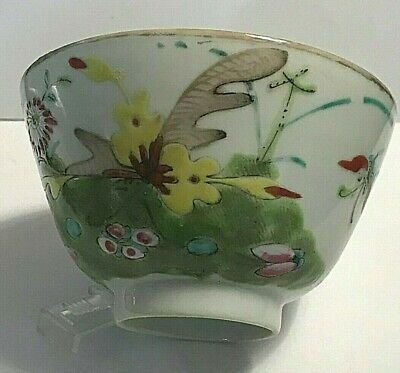 Antique Chinese Famille Rose Porcelain Bowl w/ Painted Floral and Butterfly