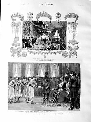 Original Old Antique Print 1887 Mahdi Khedive Egypt Cairo French Crown Victorian