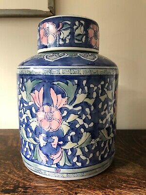 """Large Chinese Lidded Urn Jar In Excellent Condition - Height - 26cm / 10"""""""