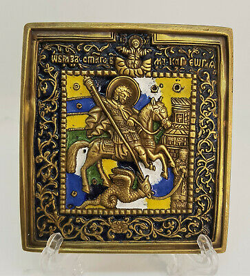 Russian orthodox bronze icon Great Martyr St.George and The Dragon! Enameled.