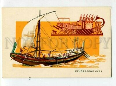 3098275 Ancient Egypt ships by Pavlinov Old PC