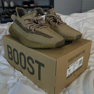 Adidas Yeezy Boost 350 V2 Earth FX9033 Men's Size 5.5 100% Authentic Deadstock