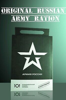 Mre Military Army Food Individual Ration Of Russian Army, Top Raiting Product