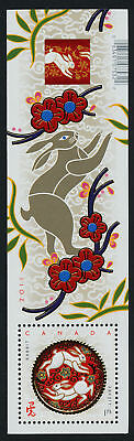 Canada 2417 MNH Year Of The Rabbit, Animal, Flower
