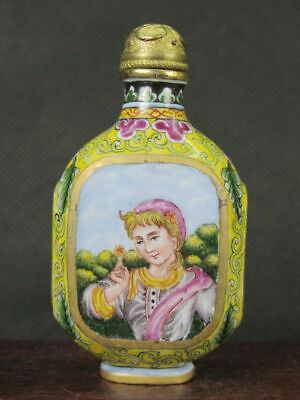 Chinese Two Woman Hand Painted Copper Enamel Snuff Bottle