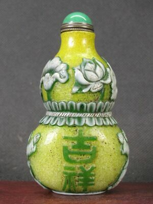 Chinese Boy Word Carved Peking Overlay Glass Snuff Bottle