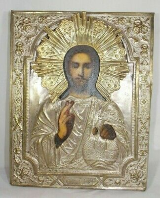 """EARLY ANTIQUE RUSSIAN ICON JESUS CHRIST PANTOCRATOR IN BRASS OKLAD 1800""""s ?"""