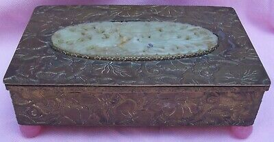 Old Art Deco Vintage Antique Chinese Carved Jade Repousse Brass Wood Trinket Box