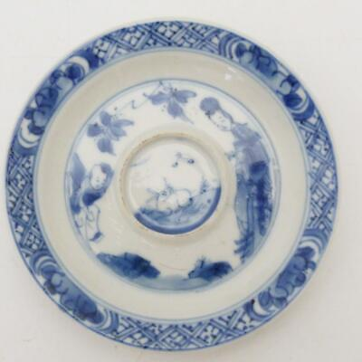 Antique Chinese Blue And White Porcelain Tea Bowl Stand / Saucer, Kangxi Period