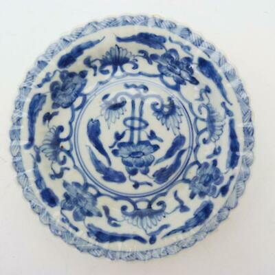 Antique Chinese Blue And White Ribbed Porcelain Saucer, Yongzheng Period