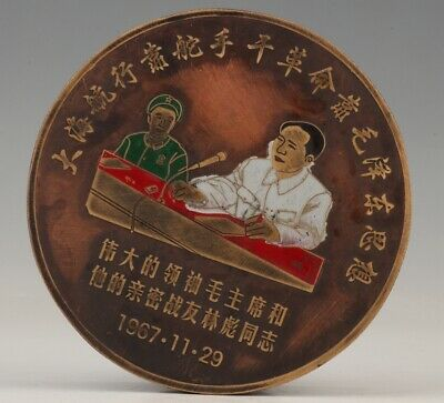 Unique Chinese Copper Box Mao Zedong Decorated Gifts Collection Gifts