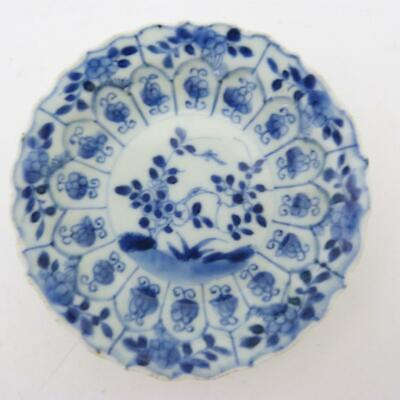Antique Chinese Blue And White Porcelain Saucer, Kangxi Period