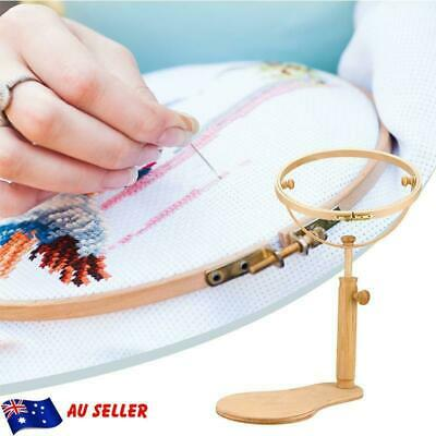 Round Wood Embroidery Hoop Frame Stand Cross-stitch Adjust Craft Sewing Tool AU