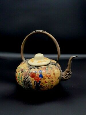 Chinese Qing Dynasty Porcelain And Tin Tea Pot