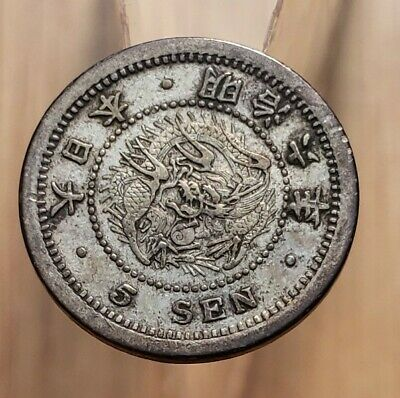 Japan 5 Sen Silver Coin 1873, Year 6 World Silver Dragon Coin J6