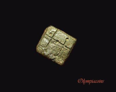 Ancient  Byzantine  Bronze ** One Tremissi **  weight 6th -7th century AD.