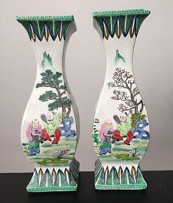 Signed Pair Chinese Porcelain Famille Rose Character Vase Tree Republic Export