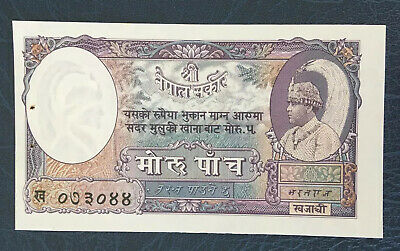NEPAL-Rs1000 BANKNOTE large KING/'S PORTRAIT,w//Multicolor Prints p#44b,sign14 UNC