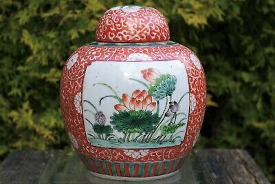 Fine Large Antique Chinese Hand-painted Famille Rose Lidded Jar