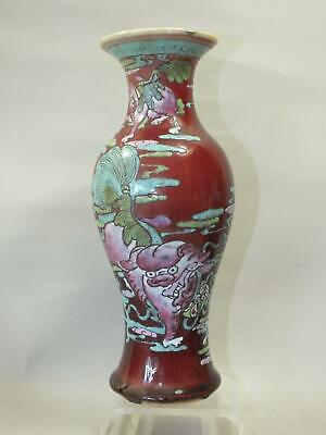 An Unusual Chinese Porcelain Vase With Buddistic Lions  19Thc