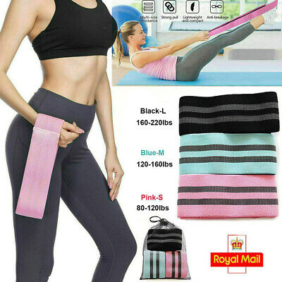 Fabric Resistance Bands Heavy Duty Booty Band Set Glute Hip Circle Non Slip NEW!