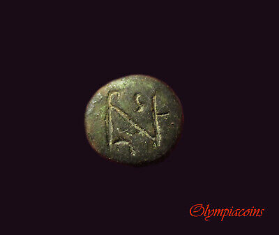 ** REMARKABLE & VERY RARE ** Byzantine AE ** MONOGRAM ** Button 5th-6th cent.AD