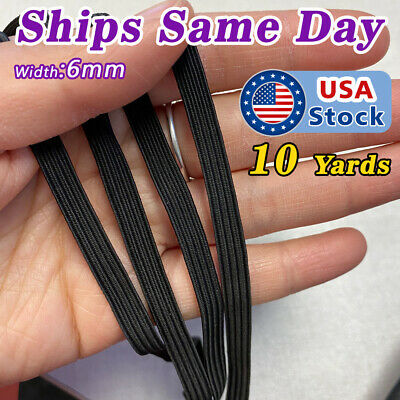 "1/4"" Elastic Band for sewing face mask 