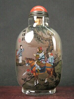 Chinese Ancient General Inside Hand Painted Glass Snuff Bottle