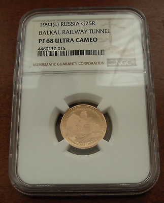 Russia 1994 L Gold 25 Roubles NGC PF68UC Baikal Railroad Tunnel