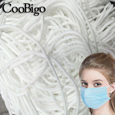 "1/8"" 3mm White Round Elastic Band Cord DIY Soft Latex 50 Meters Length"