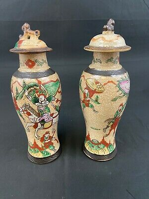 Pair Of Antique Chinese Enameled Porcelain Covered Vases