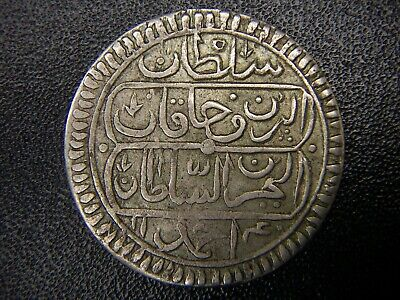 Ah 1140 Islamic Arabic Ottoman Empire Turkey Tunisia Tunis Tunus 1/4 Riyal Rare